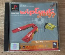 Covers Wipeout 2097 psx