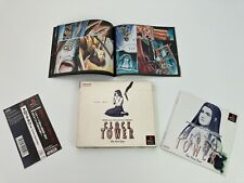 Covers Clock Tower: The First Fear psx