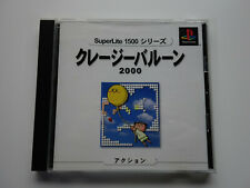 Covers Crazy Balloon 2000 psx