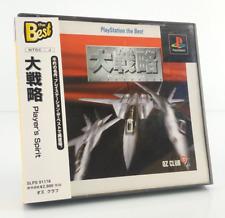 Covers Daisenryaku: Player