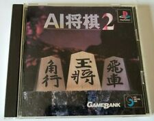 Covers AI Shogi 2 psx