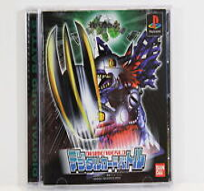 Covers Digimon World: Digital Card Battle psx