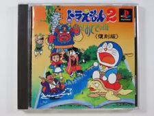 Covers Doraemon 2: SOS! Otogi no Kuni psx