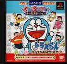 Covers Doraemon: Himitsu no Yojigen Pocket psx