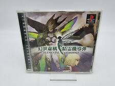 Covers Elemental Gearbolt psx