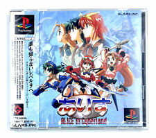 Covers Alice in Cyberland psx