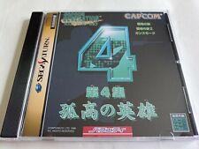 Covers Capcom Generation 4 saturn