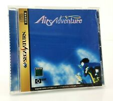 Covers Airs Adventure saturn