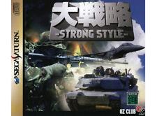 Covers Daisenryaku Strong Style saturn