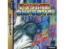 Covers America Oudan Ultra Quiz saturn