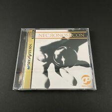 Covers Digital Pinball: Necronomicon saturn