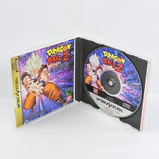 Covers Dragon Ball Z : Shin Butoden saturn