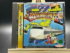 Covers DX Nippon Tokkyuu Ryokou Game saturn