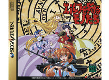 Covers Elf wo Karu Monotachi saturn