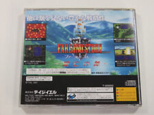 Covers Farland Story: Habou no Mai saturn