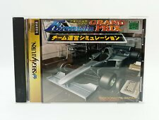 Covers Formula Grand Prix Team Unei Simulation saturn