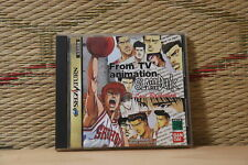 Covers From TV Animation Slam Dunk: I Love Basketball saturn