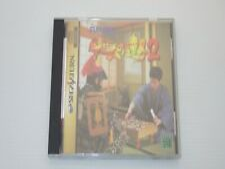Covers Game no Tatsujin 2 saturn