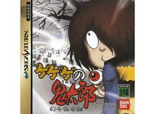 Covers Gegege no Kitarou: Gentou Kaikitan saturn