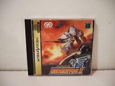 Covers Gungriffon II saturn