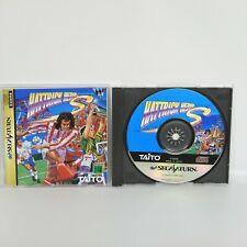 Covers Hattrick Hero S saturn