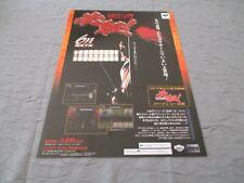 Covers Hissatsu! saturn
