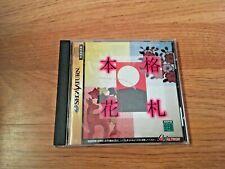 Covers Honkaku Hanafuda saturn