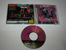 Covers Horror Tour saturn