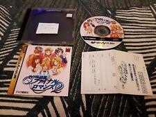 Covers Idol Mahjong Final Romance 2 saturn