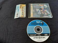 Covers Japan Super Bass Classic 96 saturn