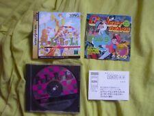 Covers Arcade Gears: Pu·Li·Ru·La saturn