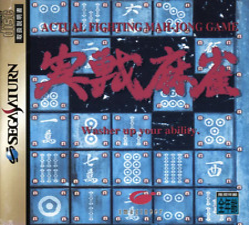 Covers Jissen Mahjong saturn