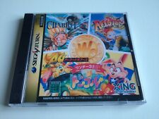 Covers Arcade Gears: Wonder 3 saturn