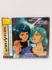 Covers Kidou Senshi Z Gundam: Kouhen Sora wo Kakeru saturn