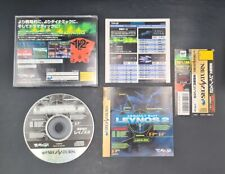 Covers Assault Suit Leynos 2 saturn