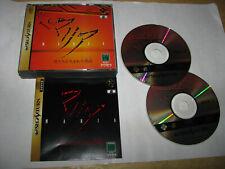 Covers Maria: Kimitachi ga Umareta Wake saturn