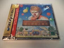 Covers Minton Keibu no Sousa File: Doukeshi Satsujin Jiken saturn