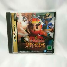 Covers Ninja Jajamaru-kun: Onigiri Ninpouchou Gold saturn