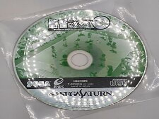Covers Nippon Daihyou Team no Kantoku ni Narou! Sekaihatsu Soccer RPG saturn
