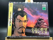 Covers Nobunaga no Yabou Returns saturn