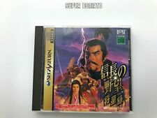 Covers Nobunaga no Yabou Shouseiroku saturn