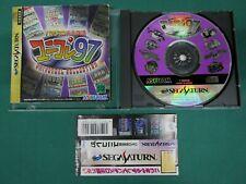 Covers Pachi-Slot Kanzen Kouryaku Uni-Colle97 saturn