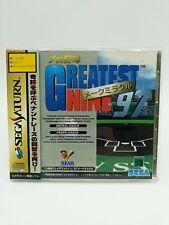 Covers Pro Yakyuu: Greatest Nine 97 Make Miracle saturn