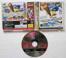 Covers Pro Yakyuu: Team mo Tsukurou! saturn