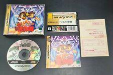 Covers Purikura Daisakusen saturn