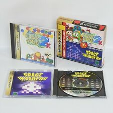 Covers Puzzle Bobble 2X & Space Invaders saturn