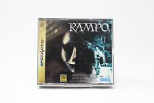Covers Rampo saturn