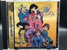 "Covers Real Mahjong Adventure ""Umi-He"": Summer Waltz saturn"