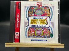 Covers Sankyo Fever Jikki Simulation S saturn