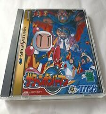 Covers Saturn Bomberman saturn